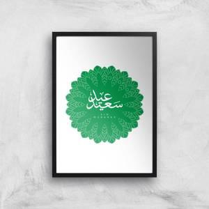 Eid Mubarak Earth Tone Mandala Giclee Art Print
