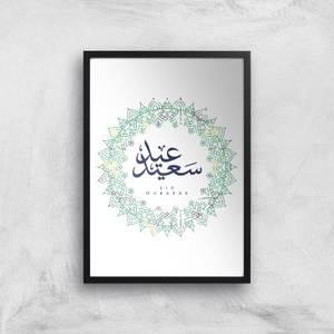 Eid Mubarak Multi Coloured Mandala Giclee Art Print
