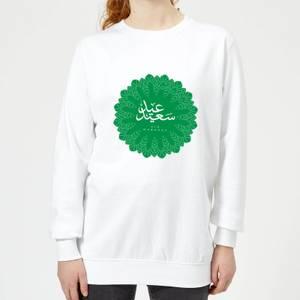 Eid Mubarak Earth Tone Mandala Women's Sweatshirt - White