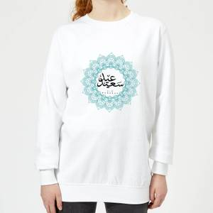 Eid Mubarak Cool Tone Mandala Women's Sweatshirt - White