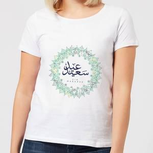 Eid Mubarak Pattern Wreath Women's T-Shirt - White