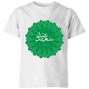 Eid Mubarak Earth Tone Mandala Kids' T-Shirt - White