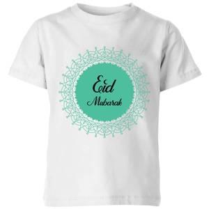 Eid Mubarak Earth Tone Wreath Kids' T-Shirt - White