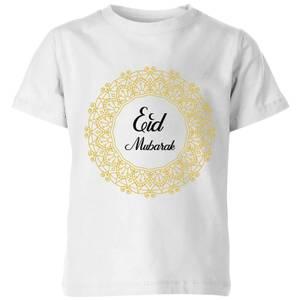 Eid Mubarak Golden Wreath Kids' T-Shirt - White