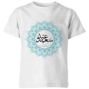 Eid Mubarak Cool Tone Mandala Kids' T-Shirt - White