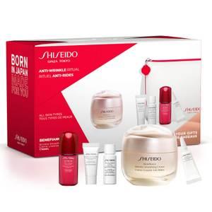 Shiseido Benefiance Smooting Cream Pouch Set