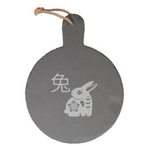 Chinese Zodiac Rabbit Engraved Slate Cheese Board