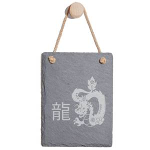 Chinese Zodiac Dragon Engraved Slate Memo Board - Portrait