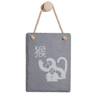 Chinese Zodiac Monkey Engraved Slate Memo Board - Portrait