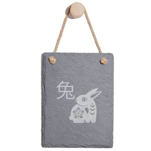 Chinese Zodiac Rabbit Engraved Slate Memo Board - Portrait