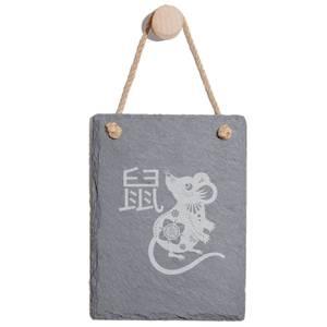 Chinese Zodiac Rat Engraved Slate Memo Board - Portrait
