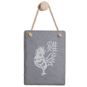Chinese Zodiac Rooster Engraved Slate Memo Board - Portrait