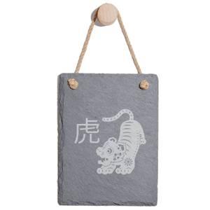 Chinese Zodiac Tiger Engraved Slate Memo Board - Portrait