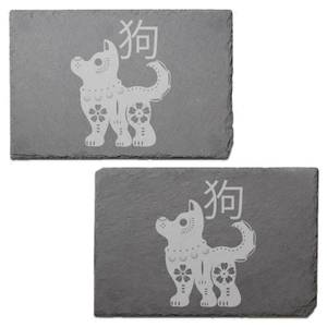Chinese Zodiac Dog Engraved Slate Placemat - Set of 2
