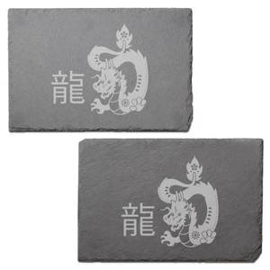 Chinese Zodiac Dragon Engraved Slate Placemat - Set of 2