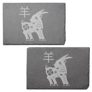 Chinese Zodiac Goat Engraved Slate Placemat - Set of 2
