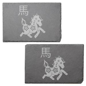 Chinese Zodiac Horse Engraved Slate Placemat - Set of 2
