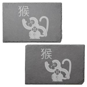 Chinese Zodiac Monkey Engraved Slate Placemat - Set of 2