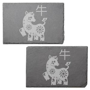Chinese Zodiac Ox Engraved Slate Placemat - Set of 2