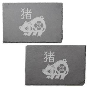 Chinese Zodiac Pig Engraved Slate Placemat - Set of 2