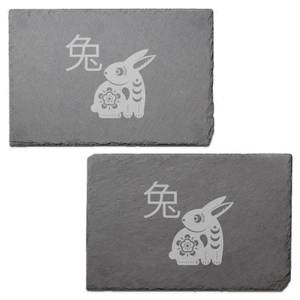 Chinese Zodiac Rabbit Engraved Slate Placemat - Set of 2