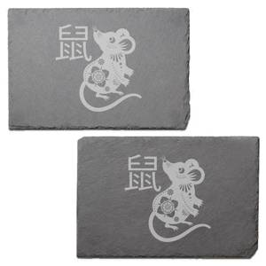 Chinese Zodiac Rat Engraved Slate Placemat - Set of 2