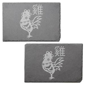 Chinese Zodiac Rooster Engraved Slate Placemat - Set of 2