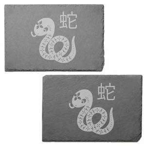 Chinese Zodiac Snake Engraved Slate Placemat - Set of 2