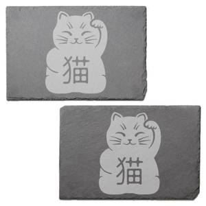 Lucky Cat Engraved Slate Placemat - Set of 2