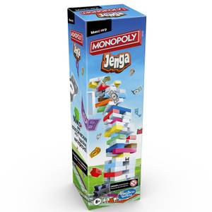 Monopoly Jenga Game