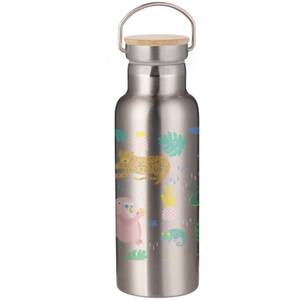 Safari Animals Portable Insulated Water Bottle - Steel