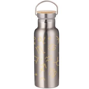Horoscope Pattern Portable Insulated Water Bottle - Steel