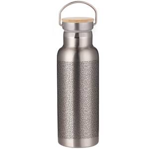 Splodge Portable Insulated Water Bottle - Steel