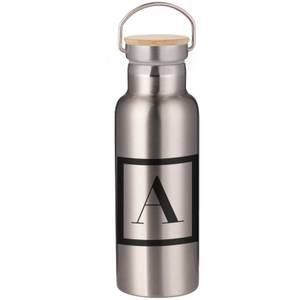 Boxed A Portable Insulated Water Bottle - Steel