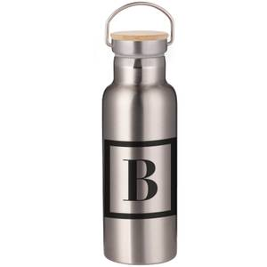 Boxed B Portable Insulated Water Bottle - Steel