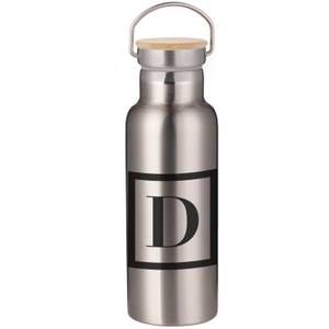 Boxed D Portable Insulated Water Bottle - Steel