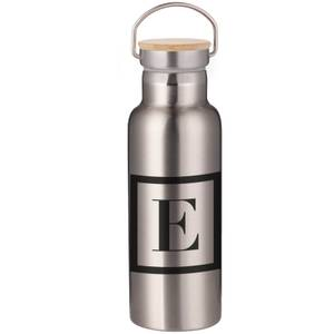 Boxed E Portable Insulated Water Bottle - Steel
