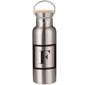 Boxed F Portable Insulated Water Bottle - Steel