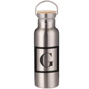 Boxed G Portable Insulated Water Bottle - Steel