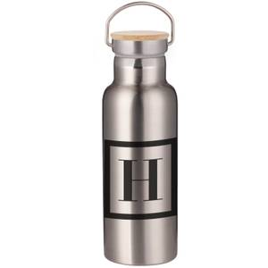 Boxed H Portable Insulated Water Bottle - Steel