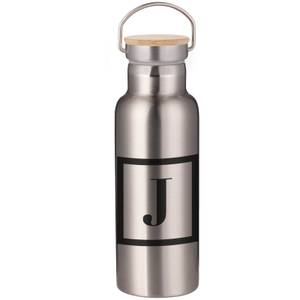 Boxed J Portable Insulated Water Bottle - Steel