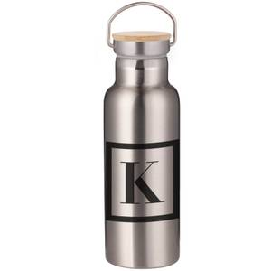Boxed K Portable Insulated Water Bottle - Steel