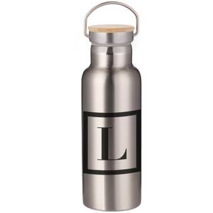 Boxed L Portable Insulated Water Bottle - Steel