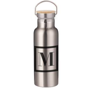 Boxed M Portable Insulated Water Bottle - Steel