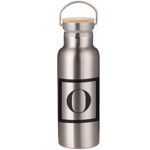 Boxed O Portable Insulated Water Bottle - Steel