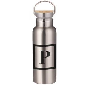 Boxed P Portable Insulated Water Bottle - Steel
