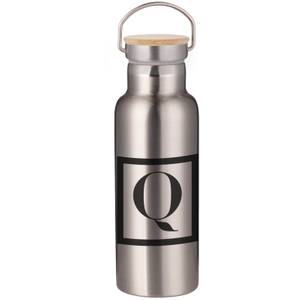 Boxed Q Portable Insulated Water Bottle - Steel