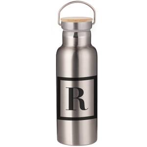 Boxed R Portable Insulated Water Bottle - Steel