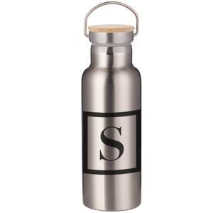 Boxed S Portable Insulated Water Bottle - Steel