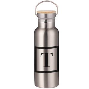 Boxed T Portable Insulated Water Bottle - Steel
